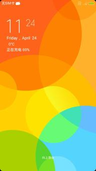 三星 I9300 Galaxy S3 刷机包 MIUI 6 稳定版 华丽高端 稳定 流畅