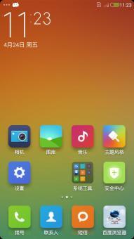 三星 I9300 Galaxy S3 刷机包 MIUI 6 稳定版 华丽高端 稳定 流畅ROM刷机包截图