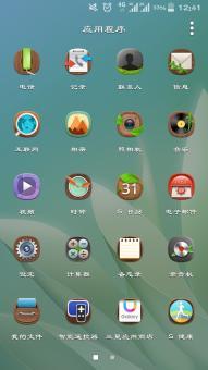 三星 G9008V (Galaxy S5) 刷机包 基于移动版G9008VZMU1BOC1 官方5.ROM刷机包截图