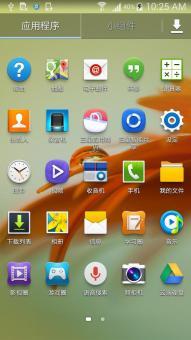 三星GT-N7100港版官方原版4.4.2系统_国际版通刷ROMROM刷机包下载