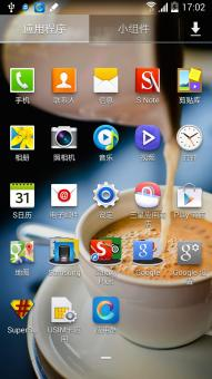 三星N900猎户座官方原版4.4.2系统_通话录音_农历显示_原版稳定