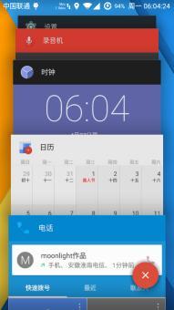 三星N7100 刷机包 Temasek 安卓5.1.1 V10.6 归属地和T9 本地增强 通话录音