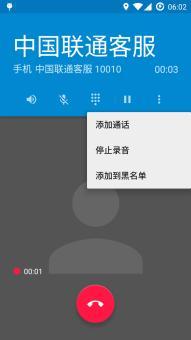 三星N7100 刷机包 Temasek 安卓5.1.1 V10.6 归属地和T9 本地增强 通话录音ROM刷机包截图