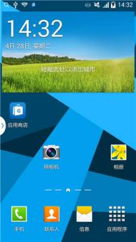 三星 N900 (Galaxy Note 3|国际版) 刷机包 新加入锁屏日期和农历等ROM刷机包截图