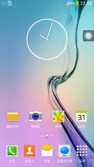 三星 N7100 (Galaxy Note II)刷机包 官方最新 极速流畅 稳定省电V4.4ROM刷机包下载