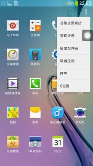 三星 N7100 (Galaxy Note II)刷机包 官方最新 极速流畅 稳定省电V4.4ROM刷机包截图