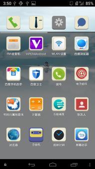 中兴 U930HD 刷机包   Efficient Mode 流畅稳定的高效手机ROM截图