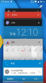 三星N7100 刷机包 NamelessROM 安卓5.0.2 RC2 归属和T9拨号 网速 稳定增