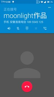 三星N7100 刷机包 NamelessROM 安卓5.0.2 RC2 归属和T9拨号 网速 稳定增ROM刷机包截图