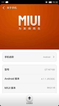 三星 N7100 (Galaxy Note II)刷机包 MIUI精仿V6 精简优化 bug修复 流ROM刷机包截图