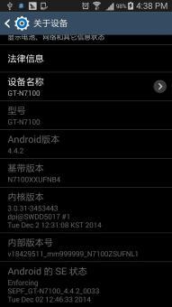 三星N7100_4.4.2系统_官方版本_极致流畅稳定的刷机包ROM刷机包截图