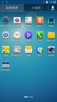 三星 Galaxy S4(I9508) 刷机包 基于官方4.2.2精简 全局优化 运行稳定ROM刷机包截图
