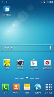 三星 Galaxy S4(I959) 刷机包 官方底包再次优化制作 精心改进 添加省电技术ROM刷机包下载