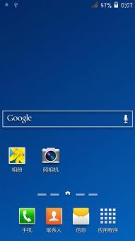 三星 Galaxy S4(I9502) 刷机包 纯净卡刷 通话录音 省电优化 个性ROM