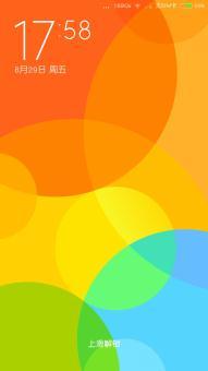 三星 I9508 刷机包 合作开发组 [MIUI 6] 5.7.24 开发版 纯净,稳定
