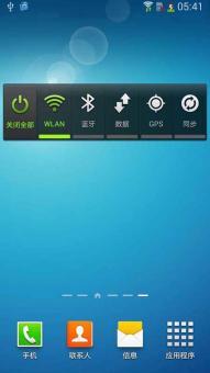 三星 N7100 (Galaxy Note II) 刷机包 4.4.2深度优化 精简 稳定 省电 原ROM刷机包下载