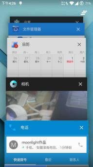 三星N7100 刷机包 NamelessROM 安卓5.1.1 Beta1.0 归属和T9拨号 网速ROM刷机包下载