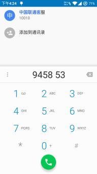 三星N7100 刷机包 NamelessROM 安卓5.1.1 Beta1.0 归属和T9拨号 网速ROM刷机包截图