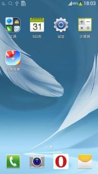 三星N7100 刷机包 最新官方 全新界面 极致清晰稳定 占用内存少 关键更流畅ROM刷机包截图