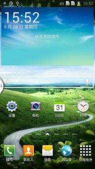 三星 N9008V(Galaxy Note 3) 刷机包 [LittleApple]官方底包|全局优