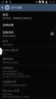 三星 N9006 (Galaxy Note 3) 刷机包 [LittleApple]官方底包|全局优ROM刷机包截图