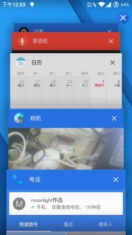 三星N7100 刷机包 NamelessROM 安卓5.1.1 Beta2.0 归属和T9拨号 网速ROM刷机包下载