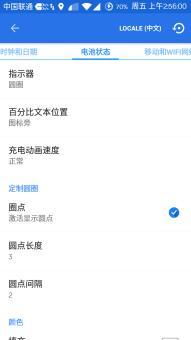 三星N7100 刷机包 Carbon 安卓5.1.1 Beta1.0 归属地和T9 本地增强 通话录ROM刷机包截图