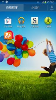 三星 I9508 (Galaxy S4) 刷机包 官方内核 顺畅精简 省电优化ROM刷机包截图
