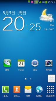 三星 I959 (Galaxy S4) rom包 省电流畅  信号优化 官方稳定版