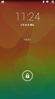 三星 I9300 (Galaxy SIII)刷机包 流畅稳定值得你信赖ROM刷机包下载