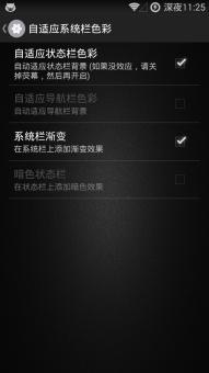 三星 I9300 (Galaxy SIII)刷机包 流畅稳定值得你信赖ROM刷机包截图