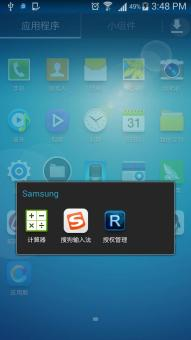 三星 N7100 刷机包_ZSUFNL1_4.4.2官方版卡刷包_最稳定最实用ROM刷机包截图