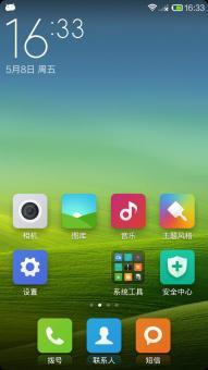 三星 N7100 (Galaxy Note II) 刷机包 MIUI精仿V6 精简优化 省电流畅版ROM刷机包下载