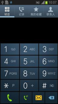 三星 N719 刷机包 官方系统深度定制 全局优化 稳定流畅省电ROM刷机包截图