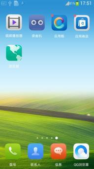 三星 N7100 刷机包 全新官方系统 极致清晰稳定  官方纯净卡刷包ROM刷机包截图