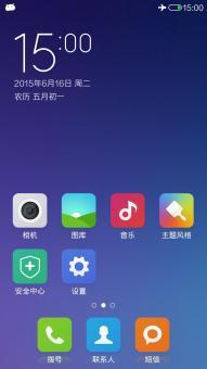 三星 N7100 (Galaxy Note II) 刷机包 MIUI 仿miui6 大量脚本优化 性ROM刷机包下载