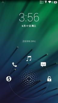 三星 N7100 (Galaxy Note II)刷机包 基于隔壁源码编译 全局透明