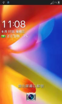 三星 I8552 (Galaxy Win) 刷机包 基于官方 精简 优化 纯净版