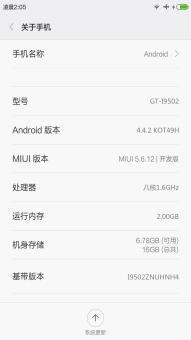 三星 Galaxy S4(I9502) 刷机包 MIUI6 最新开发版 boot省电 v4a音效ROM刷机包截图