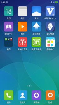 三星 G9006v/G9008v/G900f(Galaxy S5)刷机包 MIUI6 最新开发版 bROM刷机包截图
