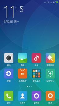 三星 I9508 (Galaxy S4) 刷机包 MIUI6 最新开发版 v4a音效  boot省电ROM刷机包截图