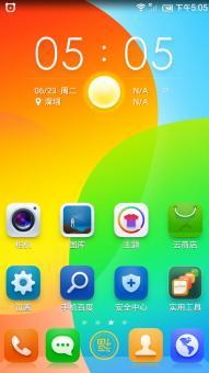 三星 Galaxy Note II (N7100)刷机包 最新 适配 百度云OSROM刷机包下载