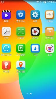 三星 Galaxy Note II (N7100)刷机包 最新 适配 百度云OSROM刷机包截图