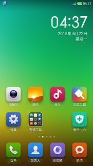 三星N900 刷机包 MIUI美化 功能完整 稳定ROM刷机包下载