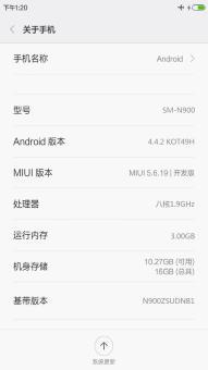 三星 Galaxy Note 3(N900|国际版) 刷机包 MIUI6 最新开发版 boot省电 ROM刷机包截图
