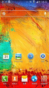 三星 N9006 (Galaxy Note 3) 刷机包 丝般顺滑 框架优化处理 流畅版