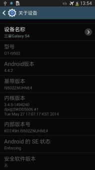 三星 I9502 (Galaxy S4) 刷机包 多项自定义 深度优化 流畅体验ROM刷机包截图