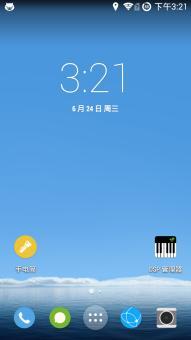 三星 Galaxy Note II N7100 刷机包 精简美化2015终结版ROM刷机包下载