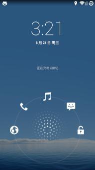 三星 Galaxy Note II N7100 刷机包 精简美化2015终结版ROM刷机包截图