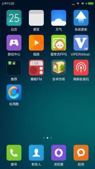 三星 N7105 (Galaxy Note II)刷机包 MIUI6 最终版 boot省电 v4a音ROM刷机包截图